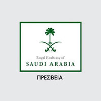 Royal Embassy of Saudi Arabia