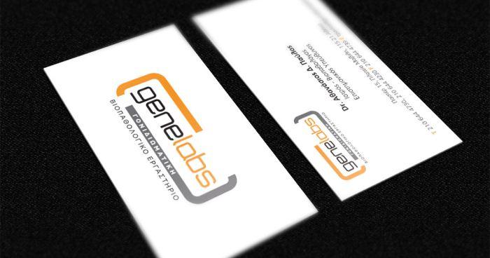 722006860724 Εκτύπωση Επαγγελματικών Καρτών σε Ειδικά Χαρτιά