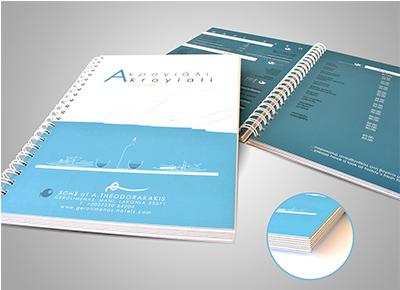 ae16e632fa42 Σχεδιασμός και Εκτύπωση Κατάλογου Ταβέρνας