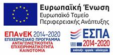 EU Support Banner